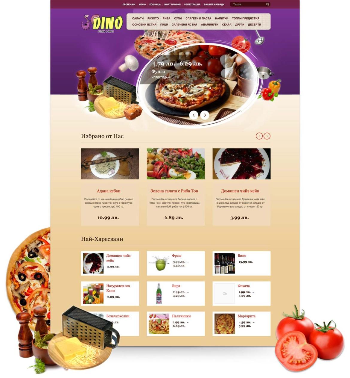 pizzadino-online-store-1170x1262